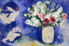 """Chagall: Between Heaven and Earth"" opened in the ""New Jerusalem"" Museum"