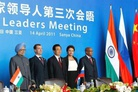 BRICS and the Mission of Reconfiguring the World