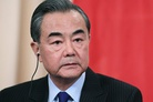 "Chinese foreign minister's European tour and ""the choice of Europe"""