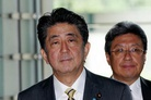 Referendum on Japanese Constitution: internal and external context